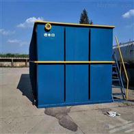 枣庄口腔污水处理设备厂家