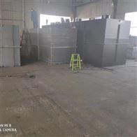 六安美容诊所污水处理设备安装说明