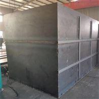 吉林美容诊所污水处理设备供应商