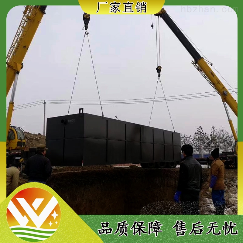 淄博口腔污水处理设备品牌