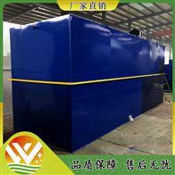 淮南口腔诊所污水处理设备安装说明