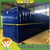 赤峰美容诊所污水处理设备厂家