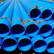新余涂塑钢管厂家 给水消防用涂塑管