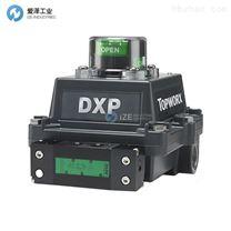 TOPWORX限位开关DXP-Z21GN4B
