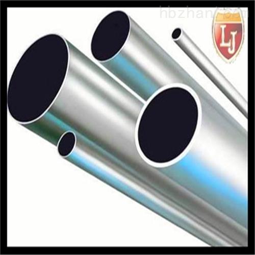 07Cr15Ni7Mo2AL不锈钢多少钱1kg