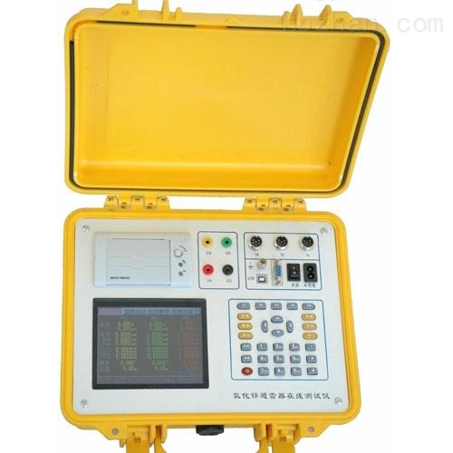 氧化锌避雷器检测仪价格