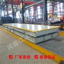 新郑地磅厂家高精度数字地磅 100吨汽车衡