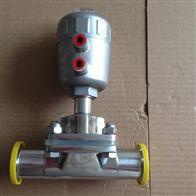 G681F气动卫生级隔膜阀