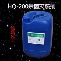 冷却塔粘泥剥离剂 循环水专用杀菌灭藻剂