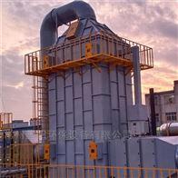 压铸车间熔铝炉废气处理设备
