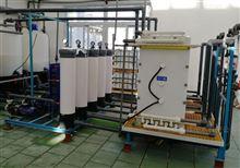 工业废水脱盐处理设备
