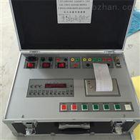 承装修试四级设备断路器特性测试仪