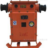 沪东DBB-200矿用隔爆电度表箱