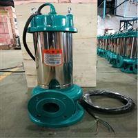 WQAS不锈钢切割式排污泵