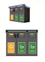 餐余垃圾智能收集箱-兩分類,三箱體