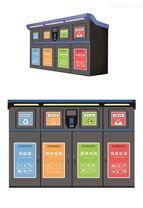 可回收垃圾智能收集箱-四分类