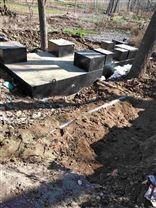 南通市港闸区疗养院污水处理设备直销处理方