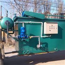 酸碱污水净化气浮机装置