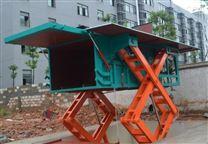 PYZIIIB系列可伸缩可压缩地埋式垃圾站