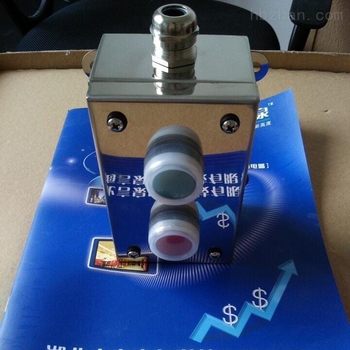304不锈钢启停按钮
