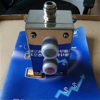 FZA-A2304不锈钢启停按钮