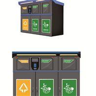 垃圾分类设施