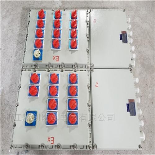 铝合金组合式防爆配电箱