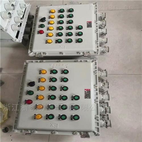 BXK防爆控制箱 防爆操作柱 电伴热