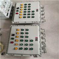 BXKBXK防爆控制箱 防爆操作柱 电伴热