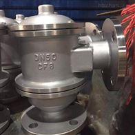 HX2带双接管阻火呼吸阀
