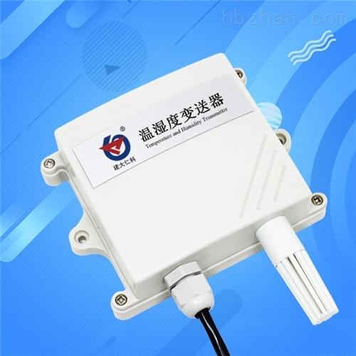 模拟量温湿度变送器4-20mA高精度RS485