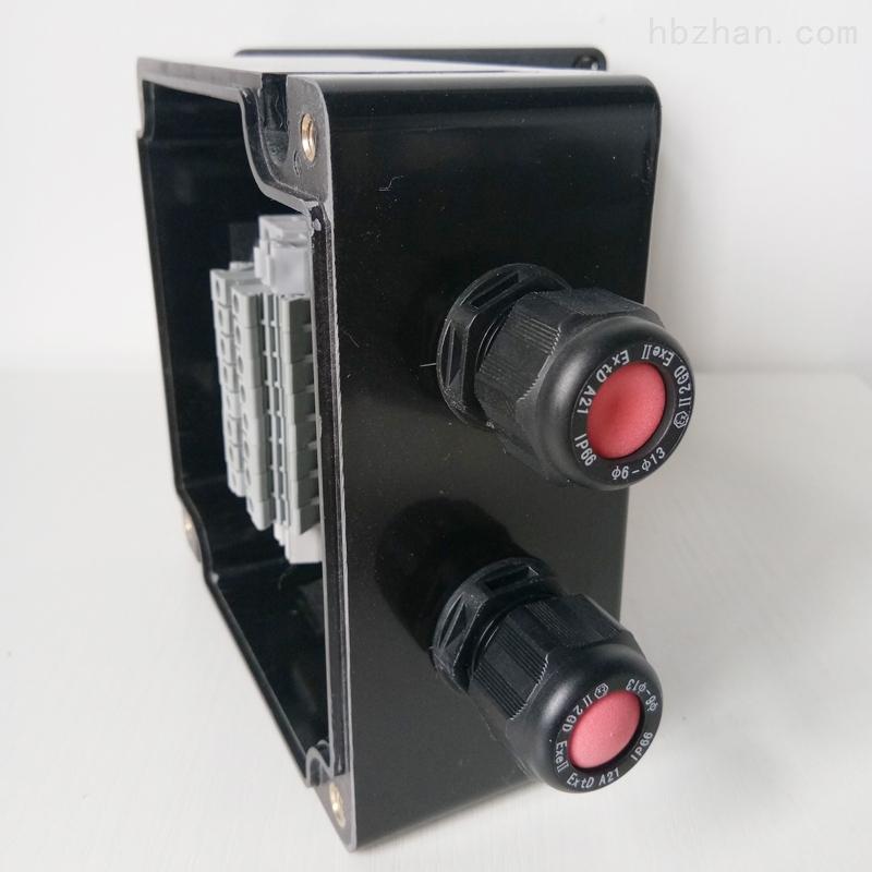 全塑防爆接线盒三通8位UK端子防水分线箱