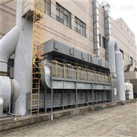 武进废气喷漆房处理设备厂家