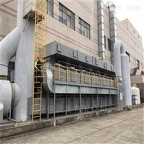 喷漆房环保废气处理设备