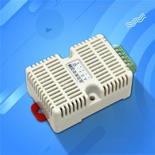 温湿度传感器温度计变送器卡轨工业级rs485