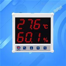 RS-WS-N01-7档案库房温湿度记录仪