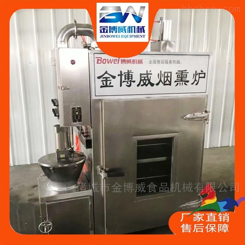 金博威波波肠烟熏炉生产厂家