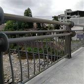 河道防撞不锈钢护栏 河道复合管防护栏杆