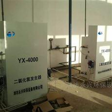 二氧化氯发生器生产厂家直销欢迎订购