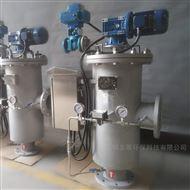 ZW-AGS刷式自清洗过滤器