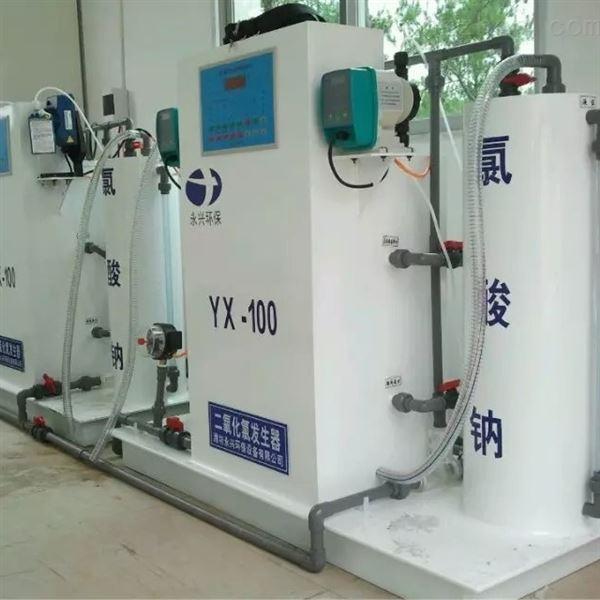 绥化二氧化氯发生器安装指导