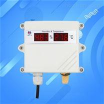 数显管道式温湿度传感器记录仪