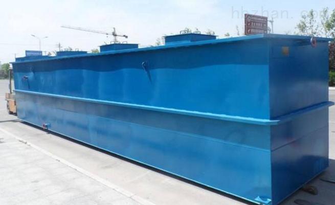 咸阳一体化污水处理设备
