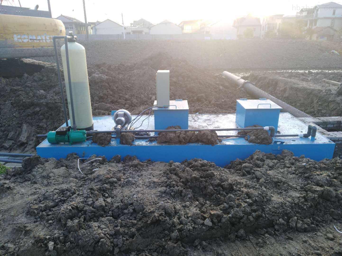 三明地埋式污水处理设备