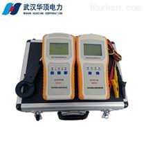 HDFE01手持式直流接地故障查找仪
