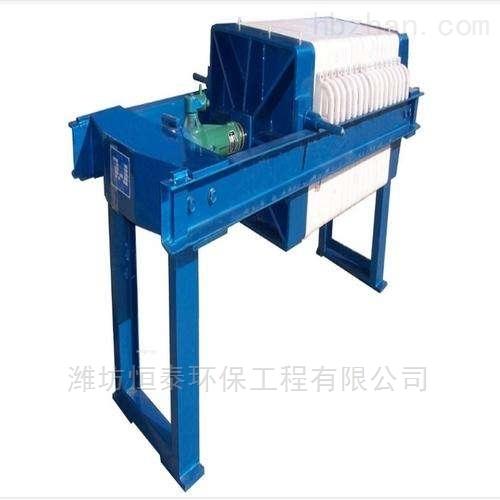 济宁市隔膜滤板机加工制作