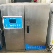 邯郸市牙科诊所污水处理设备