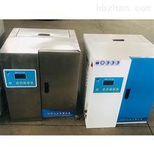 沧州市牙科诊所污水处理设备