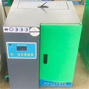 学校实验室废水处理设备排放标准
