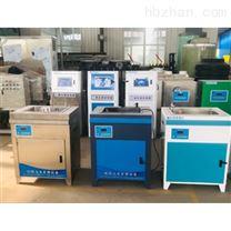 醫院門診污水處理設備生產廠家報價
